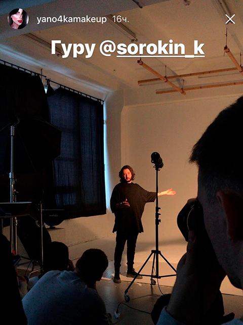 В этой статье представлены отзывы участников мастер-классов по фотографии Константина Сорокина (конец 2017 года - 2018 год) Мастер-классы были в Москве размер групп 16-18 человек время проведения 8 часов